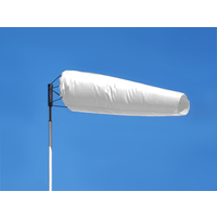 "Windsock White 13"" x 55"" (5 Foot)"